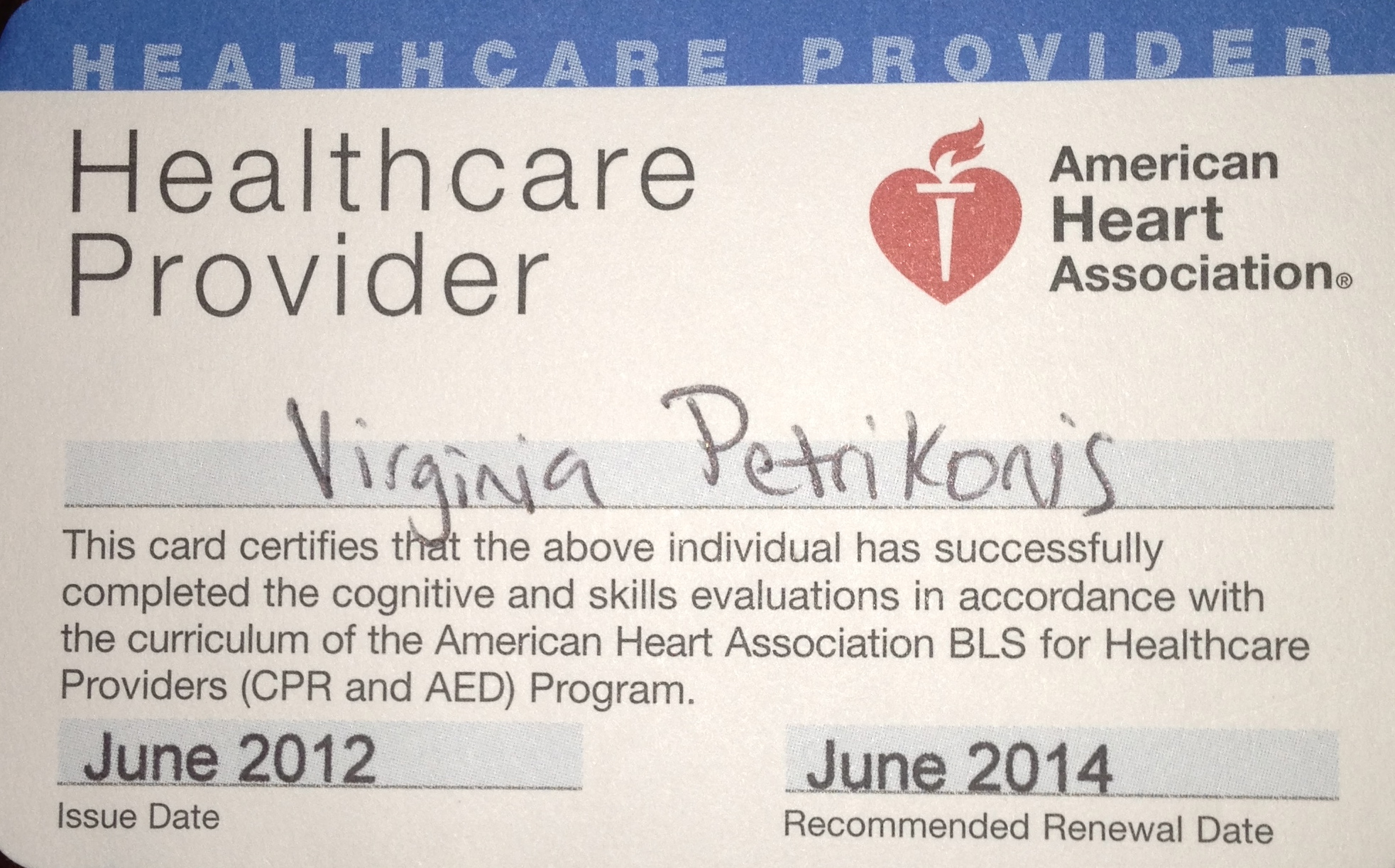 Licensure certifications virginia petrikonis med ba bsn rn blsphoto xflitez Gallery